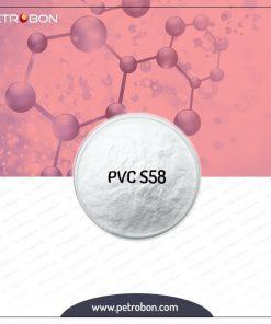 PVC S58