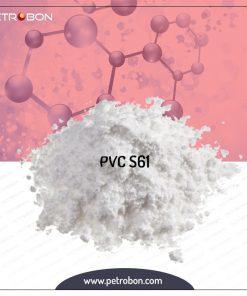PVC S61